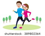 running young couple | Shutterstock . vector #389802364