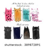 Stock vector watercolor brush cat illustration set 389872891