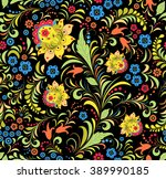 vector illustration of seamless ... | Shutterstock .eps vector #389990185
