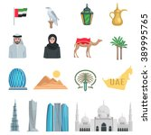 united arab emirates flat icons ... | Shutterstock .eps vector #389995765