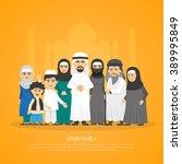 poster presenting arab family... | Shutterstock .eps vector #389995849