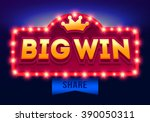 retro sign with lamp big win... | Shutterstock .eps vector #390050311