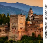 Small photo of Aerial view of Alhambra Palace in Granada, Spain with Sierra Nevada mountains at the background