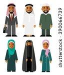 saudi arab people characters... | Shutterstock .eps vector #390066739