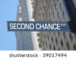 second chance avenue road sign | Shutterstock . vector #39017494