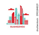 guangzhou city architecture... | Shutterstock .eps vector #390184819