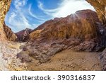 picturesque and multi color... | Shutterstock . vector #390316837