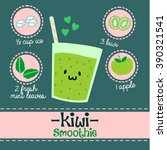 smoothies cartoon mascot and... | Shutterstock .eps vector #390321541