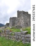 Small photo of Dodona - Hellenic Oracle in Epirus