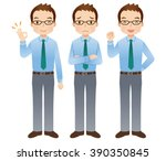 businessman wearing a suit | Shutterstock . vector #390350845