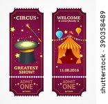 circus tickets set. magic show. ... | Shutterstock .eps vector #390358489