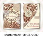 ethnic  fabric  motifs.card... | Shutterstock .eps vector #390372007