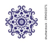 italian traditional ornament ... | Shutterstock .eps vector #390431071