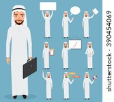 set of arab man business... | Shutterstock .eps vector #390454069