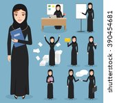 set of business arab woman... | Shutterstock .eps vector #390454681
