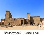 aswan  egypt   february 1  2016 ... | Shutterstock . vector #390511231