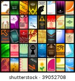 business card  set 13  | Shutterstock .eps vector #39052708