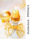 christmas still life with candle | Shutterstock . vector #39053611