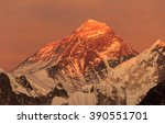 view of mount everest from... | Shutterstock . vector #390551701