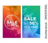 summer sale vector | Shutterstock .eps vector #390559381