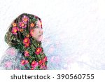 young woman with flowers.... | Shutterstock . vector #390560755
