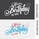 letter happy birthday card ... | Shutterstock .eps vector #390570535