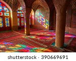 shiraz  iran   march 01  2016 ... | Shutterstock . vector #390669691