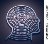 Stock photo maze inside a head cognition and psychology concept 390694384