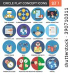 circle colorful concept icons.... | Shutterstock . vector #390710311