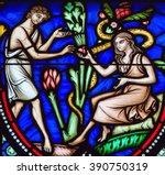 brussels  belgium   july 26 ... | Shutterstock . vector #390750319