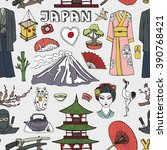 japan doodle elements seamless... | Shutterstock .eps vector #390768421