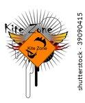 sign kite zone | Shutterstock . vector #39090415