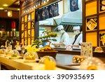 tokyo   dec 3  2015  ... | Shutterstock . vector #390935695