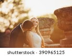 beautiful romantic wedding... | Shutterstock . vector #390965125