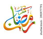 creative colourful arabic...