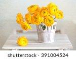 Beautiful Bouquet Of Flowers...