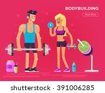 gym design concept with men and ... | Shutterstock .eps vector #391006285