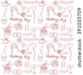 wedding hand drawn isolated... | Shutterstock .eps vector #391035709