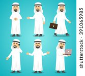 cartoon images set of arab man... | Shutterstock .eps vector #391065985