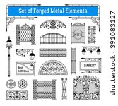 forged metal elements black... | Shutterstock .eps vector #391083127