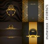 set of luxury ornate... | Shutterstock .eps vector #391085671