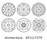 Set Of 6 Hand Drawn Vector...