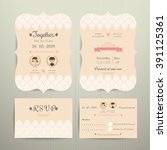art deco cartoon couple wedding ... | Shutterstock .eps vector #391125361