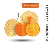 Cape Gooseberry  Physalis ...