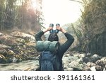 bird watching in the forest | Shutterstock . vector #391161361