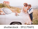 the bride and groom have fun... | Shutterstock . vector #391170691