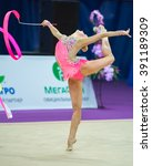 Small photo of MOSCOW - Feb 20: Sherlock Stephani acts at Rhythmic Gymnastics Grand Prix , in Moscow on February 20, 2016