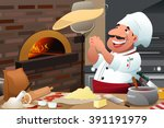 a vector illustration of pizza... | Shutterstock .eps vector #391191979