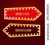 retro banner image | Shutterstock .eps vector #391193914