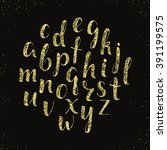 hand drawn alphabet. ink hand...   Shutterstock .eps vector #391199575